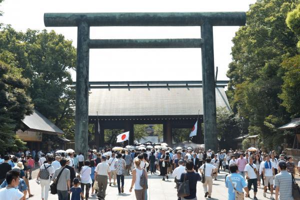 Japan-arrests-South-Korean-suspect-in-Yasukuni-Shrine-bombing